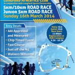 Longford AC 5K / 10K Road Race – 16 March 2014